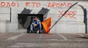 ftoxeia_oloi_sto_dromo_mistoi_apolyseis-300x166