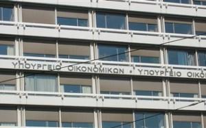 ypoik2305-300x187