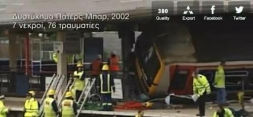 bretania trena-530x246