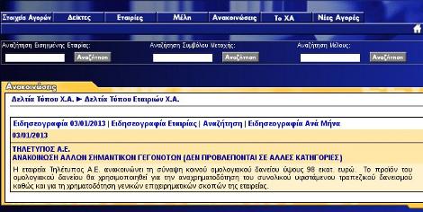 xa-tiletypos-470
