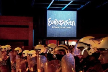 anhkomen-eis-thn-eurovision