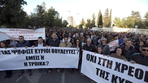 CYPRUS-ECONOMY-EU-FINANCE-PROTEST