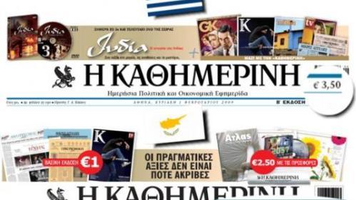131597-kathimerini-prices
