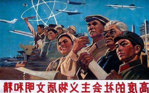 china_2570511b