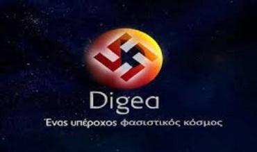 digea-nazi