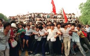 Tiananmen-Square_-_1912440c