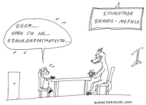 2012-18-ayg-synanthsh-samaras-merkel-2