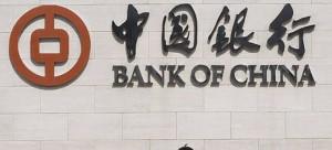 bank_china3s-300x136