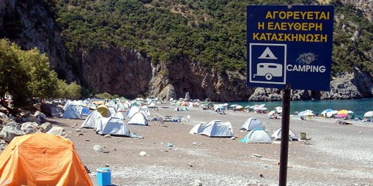 camping-skoupa-680_281684_2o604J