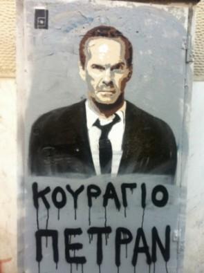 Πέτρος-Κωστόπουλος-328x440