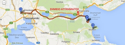 leaking-toxic-to-rendina-of-charge-hellas-gold-mines