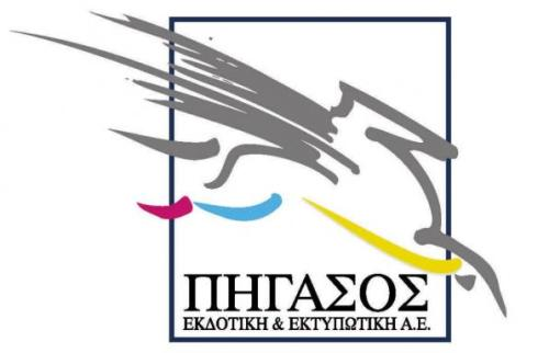 phgasos_logo1378384425