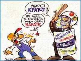 samatas83