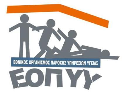 1-EOPYY