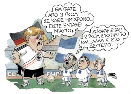 football-copy