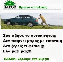 1530504_488334327954708_721985777_n