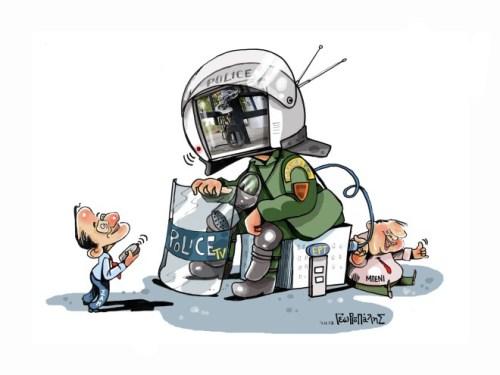 Σκίτσο : Γεωργοπάλης