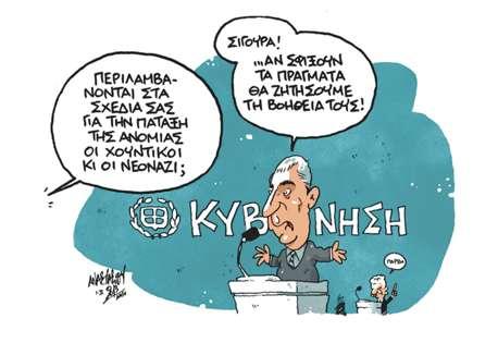 anastasiou_high