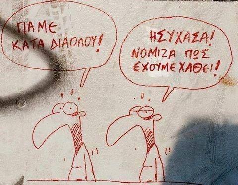 skilia_40