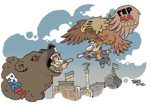 ukraine-copy