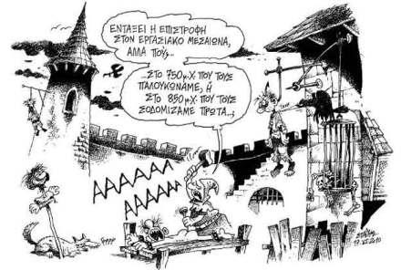 ergasiakos_mesaionas-Stathis