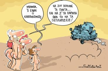 wpid-parapolitika121014