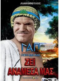 imagγηφes