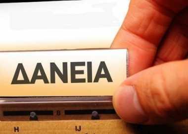 daneia-620x330-380x270