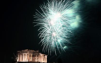 Athens-2016