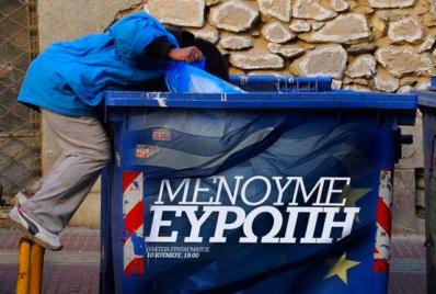 menoume-europi