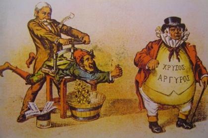 Ελλάδα-γελειογραφια-19ου-αιώνα