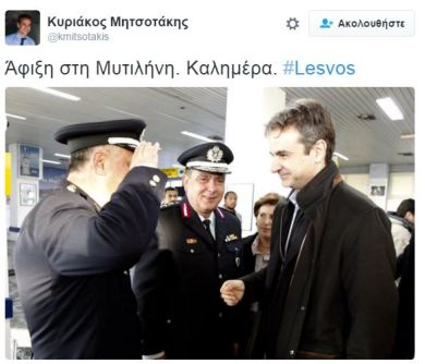 kiriakos-mitsotakis