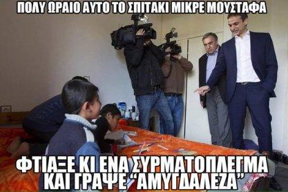 kyriakos-mitsotakis