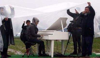 piano-eidomeni