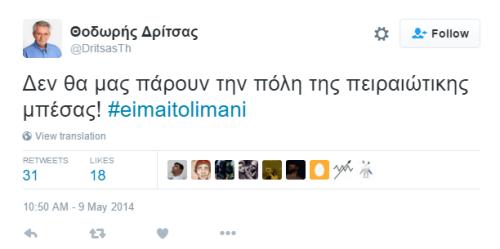 dritsas-twitter