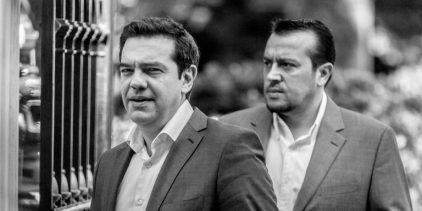 tsipras-pappas-768x384