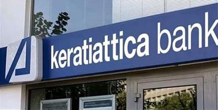 keratiaticca_bank
