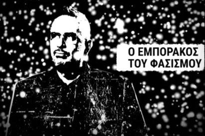 o-emporakos-tu-fasismu