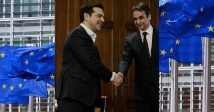 ee-tsipras-mhtsotakhs